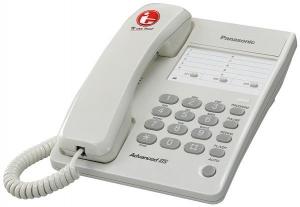 Single Line Telephone KX-T2371MXW