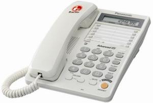 Single Line Telephone KX-T2375MXW