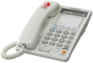 Single Line Telephone KX-T2378JXW