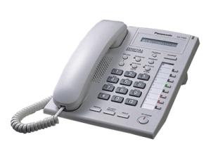 KX-T7665 : Digital Proprietary Telephone