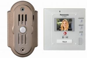 PANASONIC Video Intercom Systems VL-G201N/S