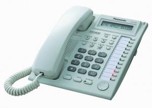 Jual Analog key telephone KX-T7730