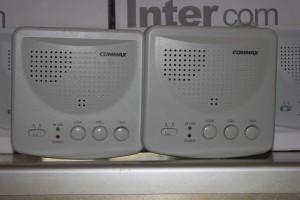 Jual Wireless Intercom