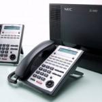 PROMO PABX Phone System NEC - NEAX
