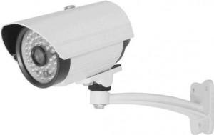 Jual Kamera CCTV Serang Banten