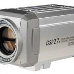 Jual Outdoor Cctv Camera Infinity DZ_611_